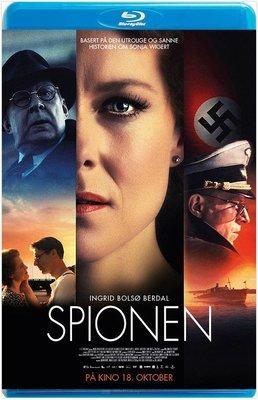 【藍光影片】間諜 / Spionen (2019) 挪威版