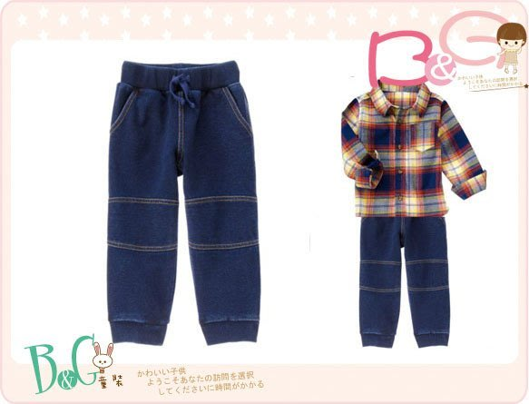 【B& G童裝】正品美國進口Crazy8 Seamed Joggers 藍色厚棉長褲3,4,5yrs