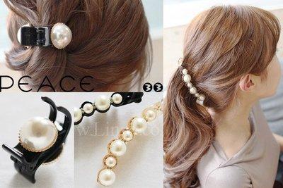 【PEACE33】正韓國空運進口。髮飾飾品 大珍珠 珍珠鑲鑽香蕉夾/髮抓/髮夾/抓夾。現+預