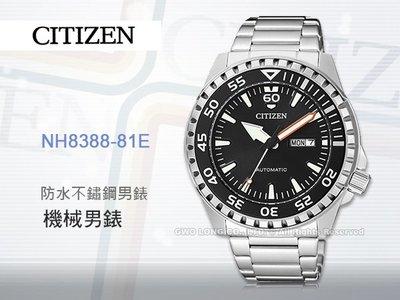 CASIO 手錶專賣店 國隆 CITIZEN星辰_NH8388-81E 指針機械男錶_不銹鋼錶帶_全新品保固一年 開發