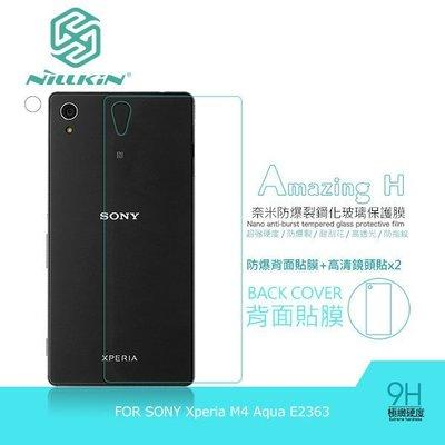 *PHONE寶*NILLKIN SONY Xperia M4 Aqua E2363 Amazing H 防爆鋼化玻璃背貼