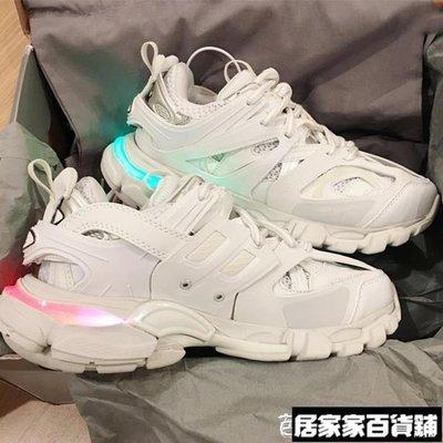 Y.C.小鋪 2020夏季潮新款LED燈發光老爹鞋女INS潮復古拼色氣墊厚底運動休閒鞋CY565