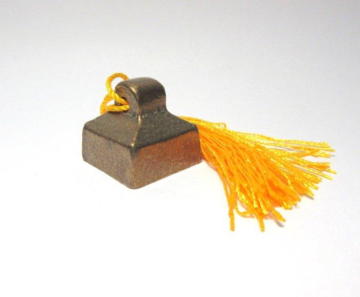 出賣家藏--實心銅印章