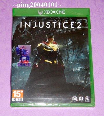 ☆小瓶子玩具坊☆XBOX ONE全新未拆封原裝片--超級英雄 武力對決2《Injustice 2》