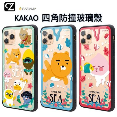 GARMMA KAKAO FRIENDS 四角防撞玻璃殼 iPhone 11 Pro Max i11 手機殼 防摔保護殼
