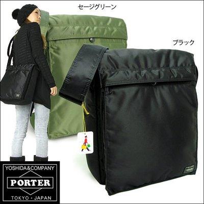 【樂樂日貨】日本代購 吉田PORTER TANKER 622-07452 斜背包 保證真品 網拍最便宜