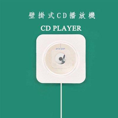 5Cgo【含稅】壁挂式CD播放機複古播放器韓國同款便攜式CD機588393029797