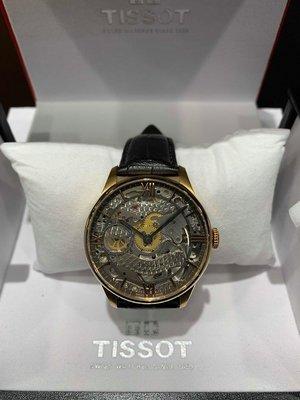 TISSOT  天梭錶  T-Classic T-Complication PVD玫瑰金錶殼 鏤空手動上鍊機械腕錶