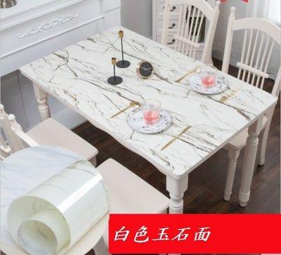 小妮子的家@PVC水晶茶几.防水.防油.耐高溫軟玻璃桌墊/白玉石/~沐