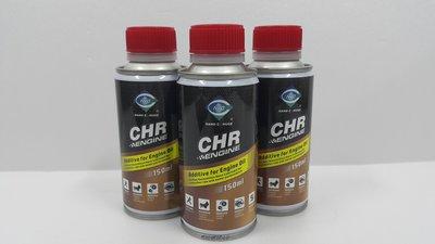 瘋狂舞者國際 奈米強NANO C-HUGE 奈米鎢 奈米強 二硫化鎢 CHR 氮化硼E59 Q3 Q5 Q7 TT