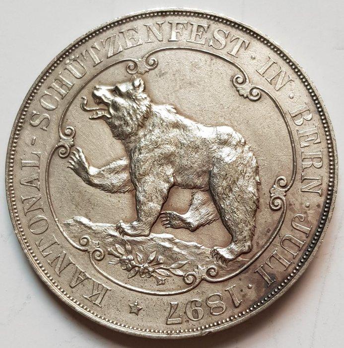 瑞士銀章 1897 Swiss Bern Cantonale Shooting Sliver Medal.