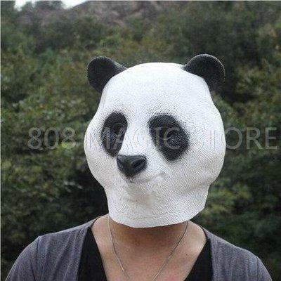 [808 MAGIC] 熊貓頭套