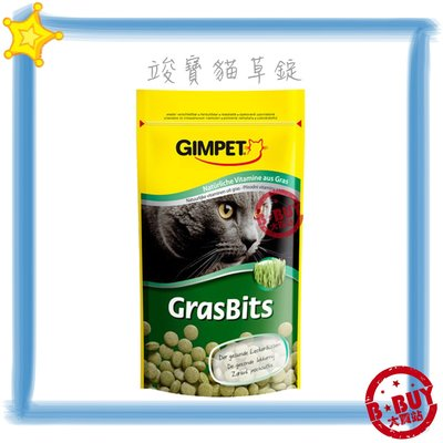 BBUY 德國 Gimpet GIMBORN Gimcat 竣寶 駿寶 貓點心 貓草錠 85錠 補充營養 穩定情緒
