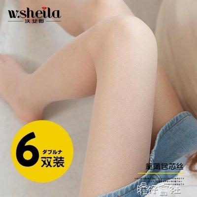 6雙肉色絲襪女薄款防勾絲超薄連體黑夏季水晶絲連褲襪膚色隱形鋼