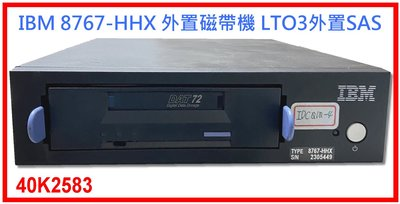 IBM 8767-HHX 外置磁帶機 LTO3外置SAS 1U半高 40K2583 40K2563