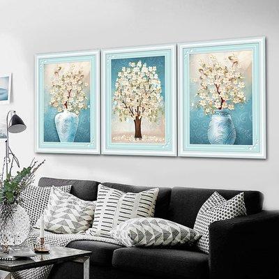 溫馨創意簡約新穎十字繡新款客廳花卉線繡小件簡單繡手工學生臥室清新自然風