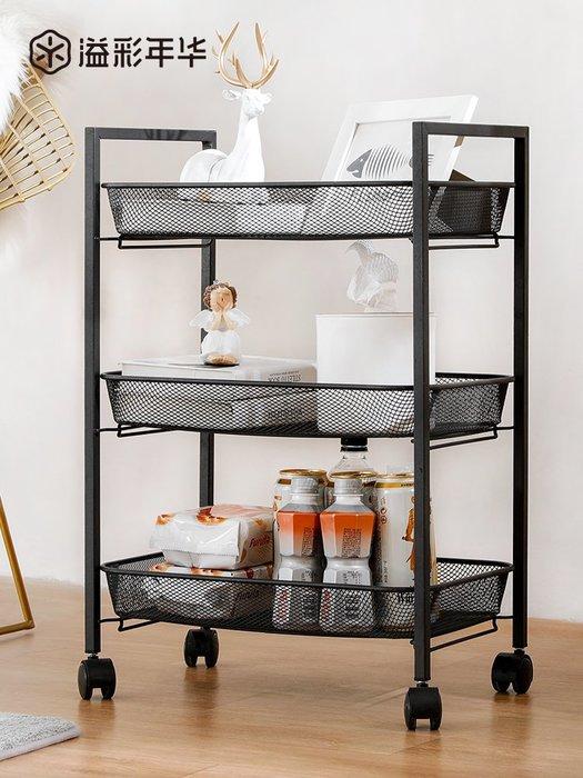 廚房置物架落地可移動網籃帶輪手小推車整理調料油鹽醬醋收納架子