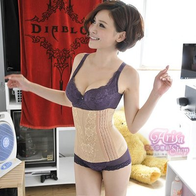 《艾芮莎精品》No.1320 打造S小蠻腰 雙層560丹醫療布束腰夾 產後腰瘦曲線(膚/黑S~XXL)