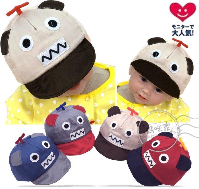 媽咪家【R112】R112機器人鴨舌帽 帥氣 翻邊 遮陽 立體 造型帽 棒球帽 幼兒帽 寶寶帽 可調整頭圍46± 5cm