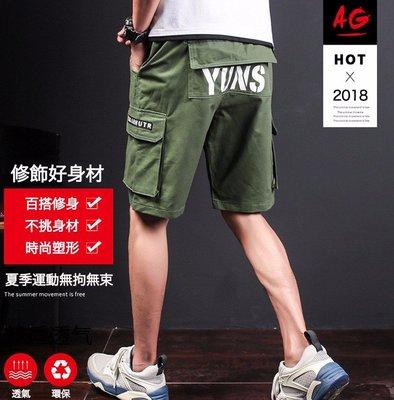 2018新品發佈,美式造型 高彈力 超透氣 多口袋休閒短式工作褲