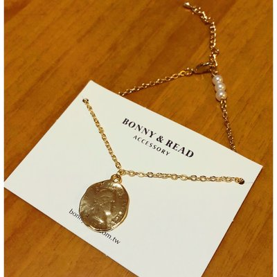 全新未拆封 BONNY & READ 法郎紀念幣手鍊 金色手鍊 珍珠墜飾扣環