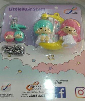 LittleTwin StarsHello Kitty 3D成人八達通 新配飾作送禮 兩款$667售即日葵芳交收
