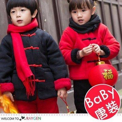 八號倉庫  兒童新年中國風唐裝加絨二色上衣+長褲 套裝【3A080E411】