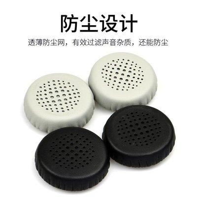 防塵套 耳機套 適用X-METAL西柚無線藍牙耳機套西柚X-metal頭戴式耳罩保護套耳棉
