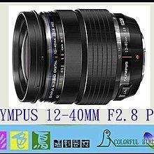彩色鳥(租M43鏡頭 租鏡頭) 租 OLYMPUS 12-40mm F2.8  GH4 GH5 相機出租 鏡頭出租
