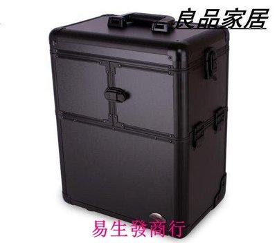 【易生發商行】正品Sunrise 多層大容量專業化妝箱拉桿純黑化妝箱3622 跟妝箱F6185