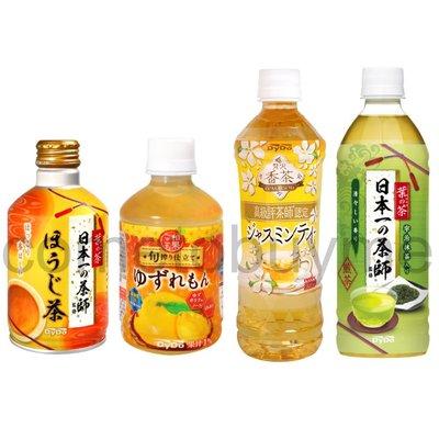 日本DYDO 一茶師焙茶飲料 和果柚子檸檬果汁 贅澤香茶 茉莉花茶 茶師綠茶 台北市