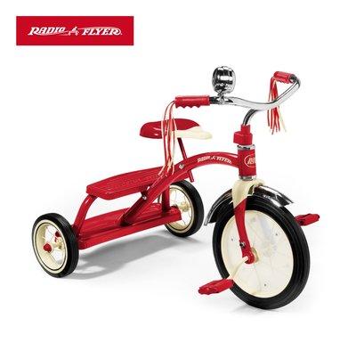 *超搶貨*美國【Radio Flyer 】驚嘆號復刻雙階三輪車 Kids Wheelbarrow