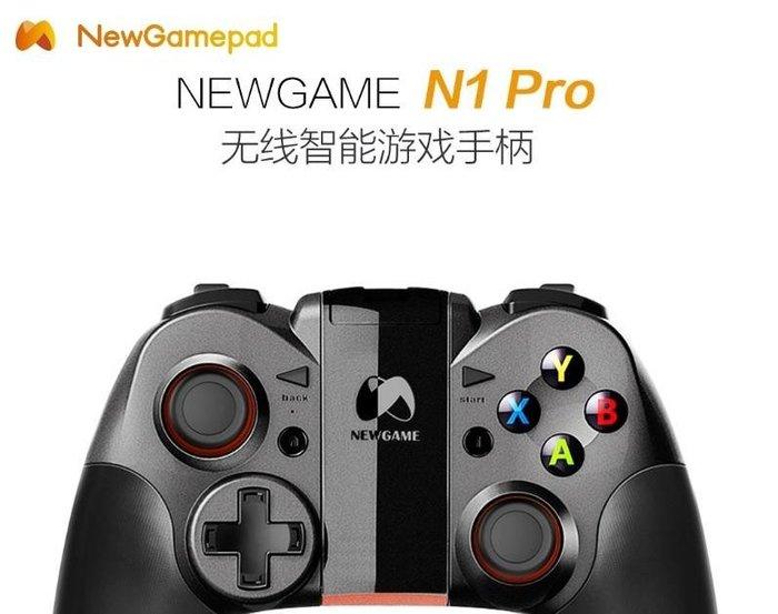 [哈GAME族]現貨 全新 新遊 NEWGAME N1 Pro 手機遊戲手把 手機搖桿 G8201