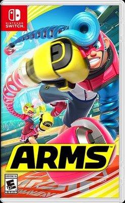 switch二手卡帶 ns游戲 ARMS 強力拳擊 伸縮 伸臂斗士 中文遊戲卡遊戲卡