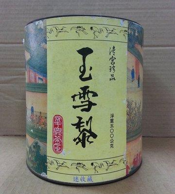 迷收藏...早期茶葉罐