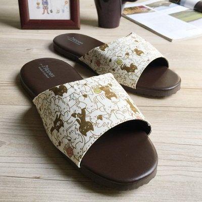 【台灣犀利趴】台灣製造-品味系列-布面皮質室內拖鞋-貓咪嬉遊-米