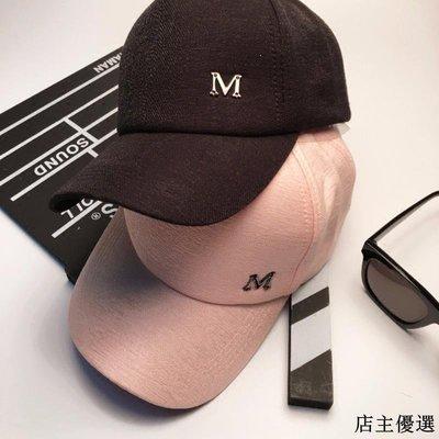 帽子女春夏韓版鴨舌帽女遮陽帽白粉色百搭潮人棒球帽M標帽