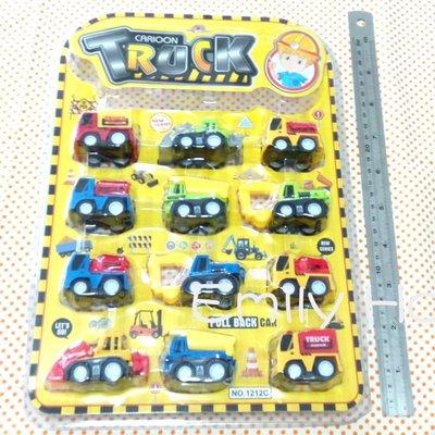 【愛蜜莉玩具】益智12入卡車回力車/工程車迴力車/仿真卡車TUCK/塑料小車/男孩玩具/小汽車PULL BACK CAR