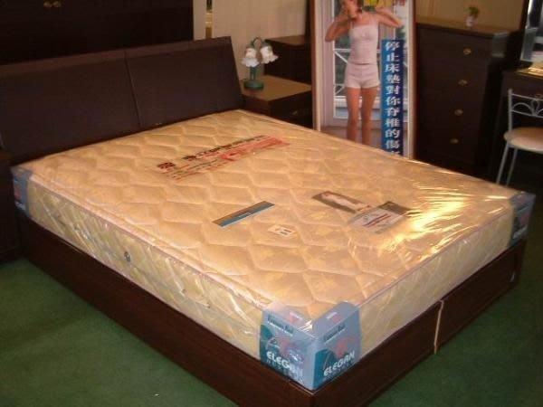 ※高雄~專業睡眠館※活性碳英國尊貴6環獨立筒床墊 雙人可訂製尺寸~ISO國際認證(市價3成)
