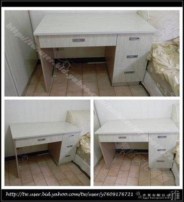【雅格櫥櫃】工廠直營~家具、電腦桌、書桌、抽屜、訂做家具,客製化量身訂製