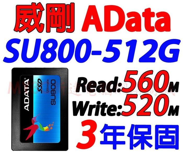威剛 SSD SU800 512G 硬碟 固態硬碟