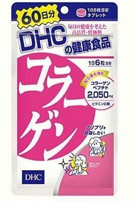 日本製【DHC】膠原蛋白 60天份-404157