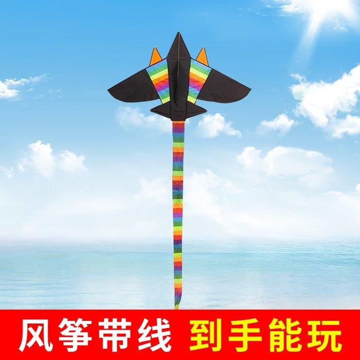 奇奇店-戰斗機風箏線輪套裝 濰坊兒童小卡通彩條初學者大型成人微風易飛#美觀設計 #到手即飛 #微風好飛