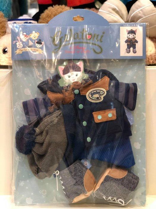 ☆Mizukinrin IN JP☆日本 東京迪士尼樂園 DL 2018冬季 S號玩偶專用服 衣服 傑拉托尼