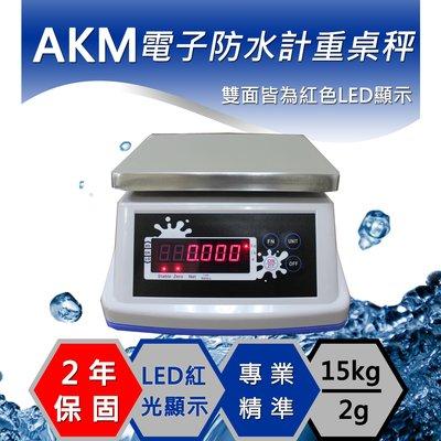 磅秤、電子秤、15kg電子防水計重桌秤、海鮮秤重、染料秤重、保固兩年 - 【Dr.秤】