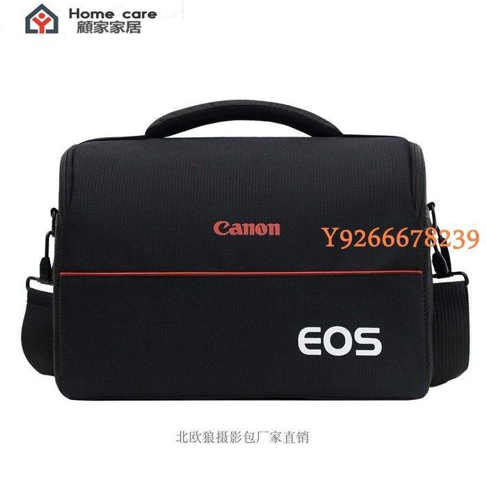 佳能攝影包 單反相機包單肩斜跨數碼包200D850D700D600D7D70D700D