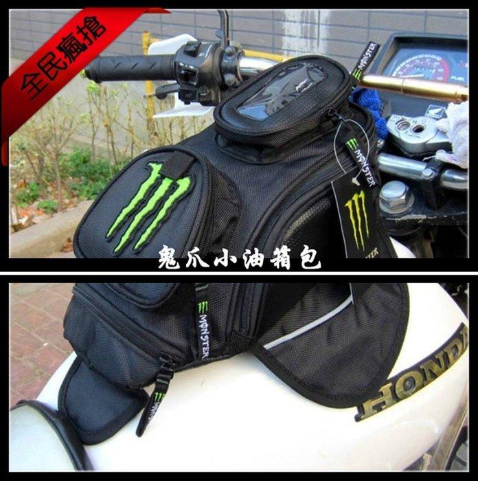 【購物百分百】腰包 騎士包 摩托車包 小油箱包 MSD-10021