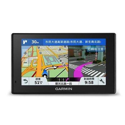 【發現者】GARMIN DriveSmart™ 51 wifi 5吋聲控 61 衛星導航 送遮光罩+保護貼