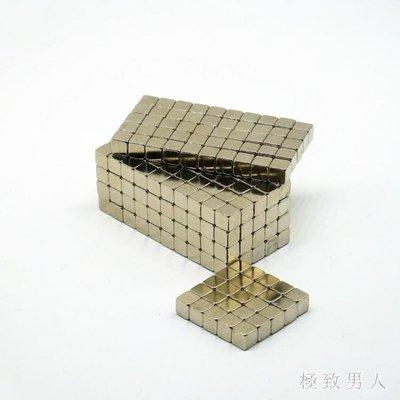 磁力魔方玩具立方體小磁鐵正方形強力磁鐵5*5MM(50只 〖新生活〗