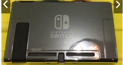 用於 任天堂 Nintendo Switch 主機用 透明殼 保護殼 硬質保護套,(一片透明殼 主機使用)